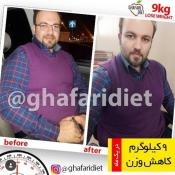 آقای محمد حسین بیگدلی