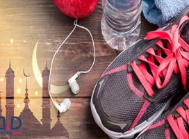 بایدها و نبایدهای ورزش در رمضان !