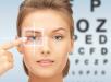 علت ضعیف بودن چشم و راه درمان آن