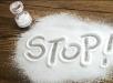 نمک و تغذیه